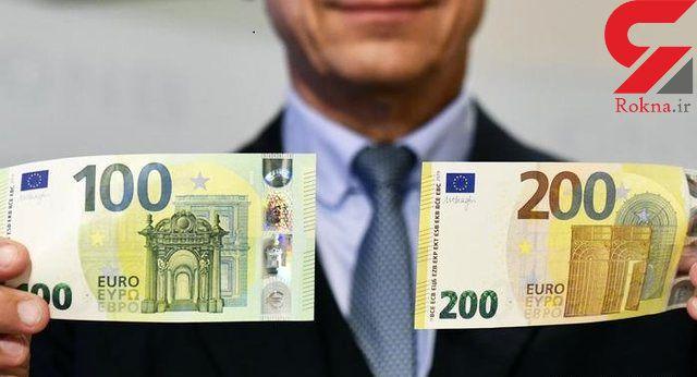 ارزش یورو در پایینترین سطح دو سال اخیر