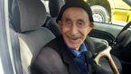 پدر بزرگ ایران در سن 133سالگی در گذشت