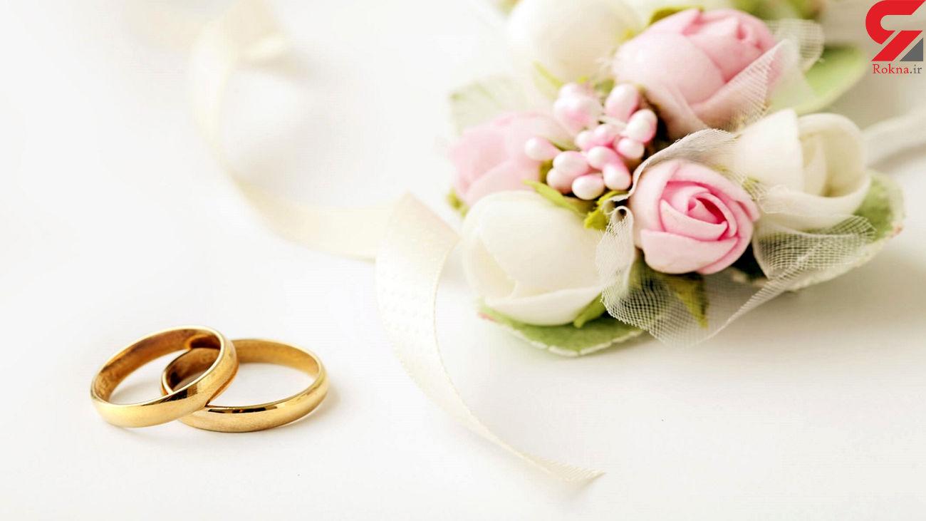 وام ازدواج / شرایط دریافت در سال ۹۹ اعلام شد