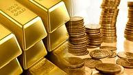 قیمت طلا و سکه امروز ۹۸/۰۵/۲۶