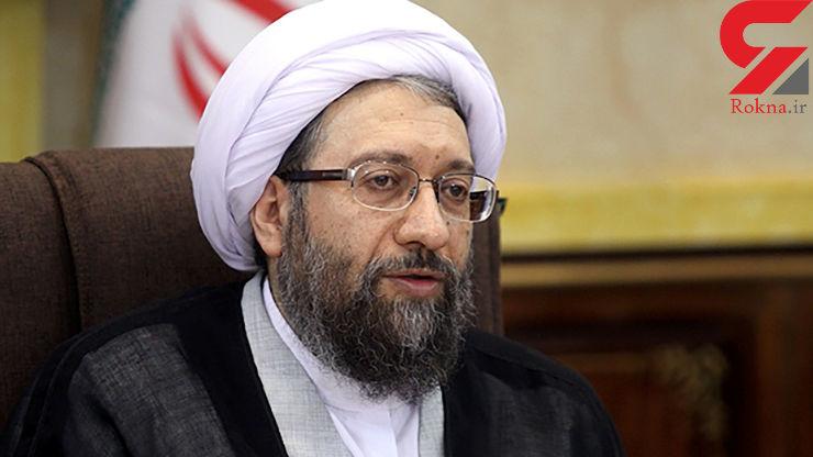پیام رئیس قوه قضاییه در پی حوادث تروریستی تهران