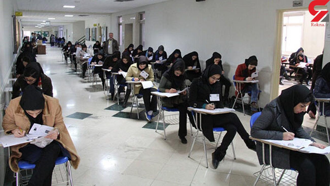 آغاز ثبت نام آزمون استخدامی وزارت بهداشت از فردا