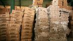 کامیون حامل کالای قاچاق در تهران توقیف شد