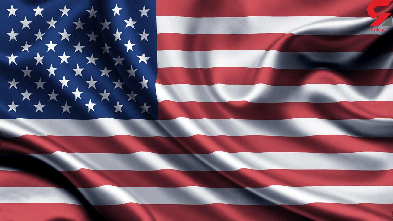 اضافه شدن ۴ نفر به لیست تحریم آمریکا