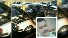 قتل فجیع مرد نوشهری/ او را آتش زدند + عکس 16+