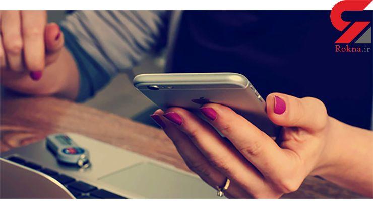 رزرو تور آنلاین تا چه میزان مطمئن است؟
