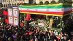 دل گویه های مردم در مراسم تشییع پیکر شهدای آتش نشان ساختمان پلاسکو+فیلم