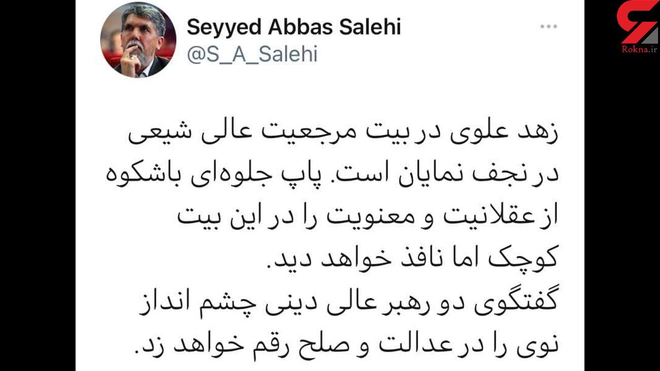 خبر مهمی که وزیر فرهنگ و ارشاد خودش توییت کرد