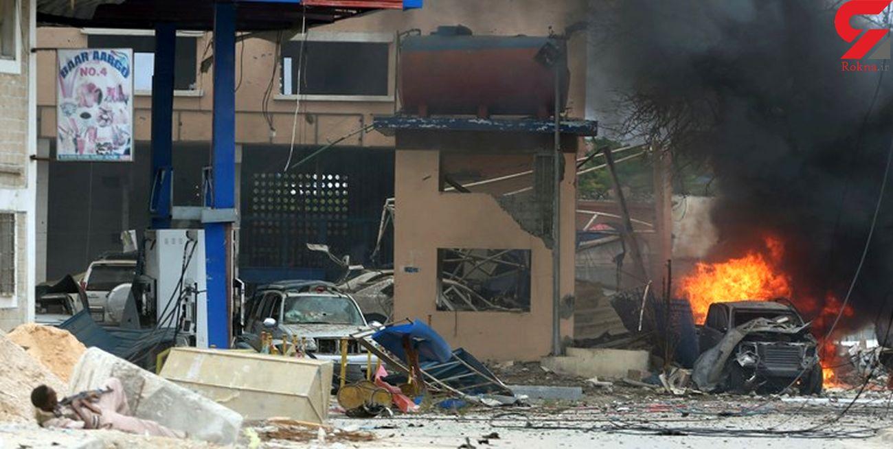 انفجاری مهیب پایتخت سومالی را لرزاند؛کشته شدن مقامات دولتی