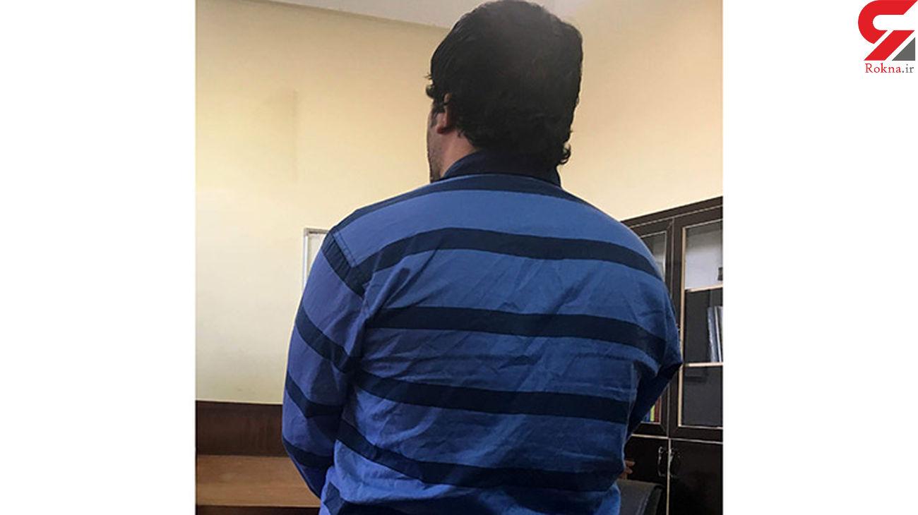 اعدام مرد مطلقه در زندان  / او با داس زن و شوهری را جلوی بچه هایش کشت !