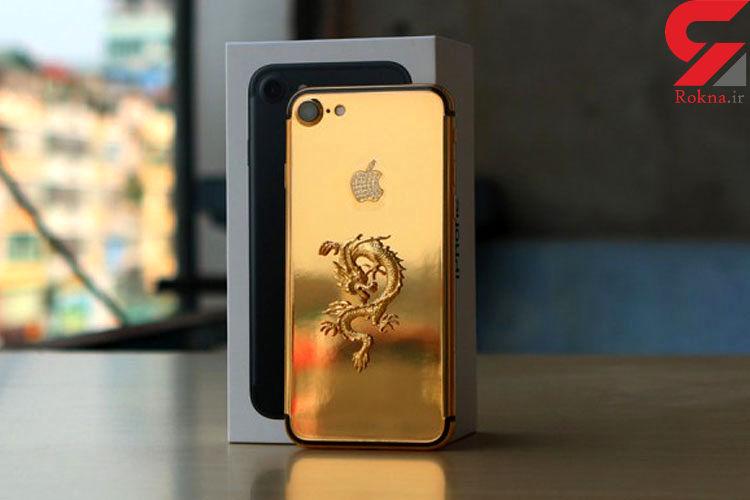آیفون ۷ پلاس ۱۷۰۰ دلاری با طلای ۲۴ عیار
