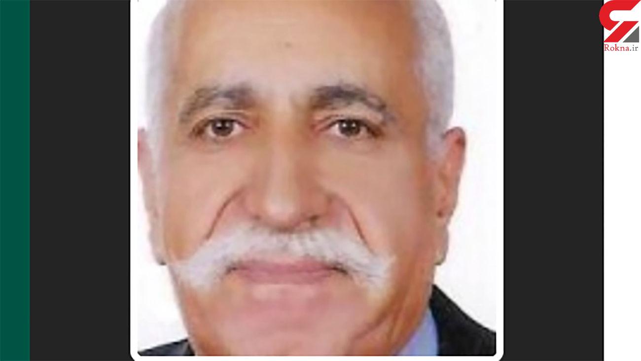 عبدالعلی مظفریان طلافروش مشهور تهران کشته شد / جسد در جاده تلو پیدا شد + عکس