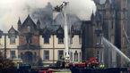 آتش سوزی مرگبار در هتل معروف / ستارگان هالیوودی مسافرهتل بودند +فیلم و تصاویر
