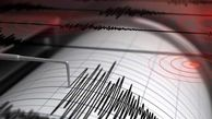 Magnitude 6.4 earthquake strikes eastern Turkey - EMSC