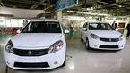 قیمت محصولات پارس خودرو در بازار امروز
