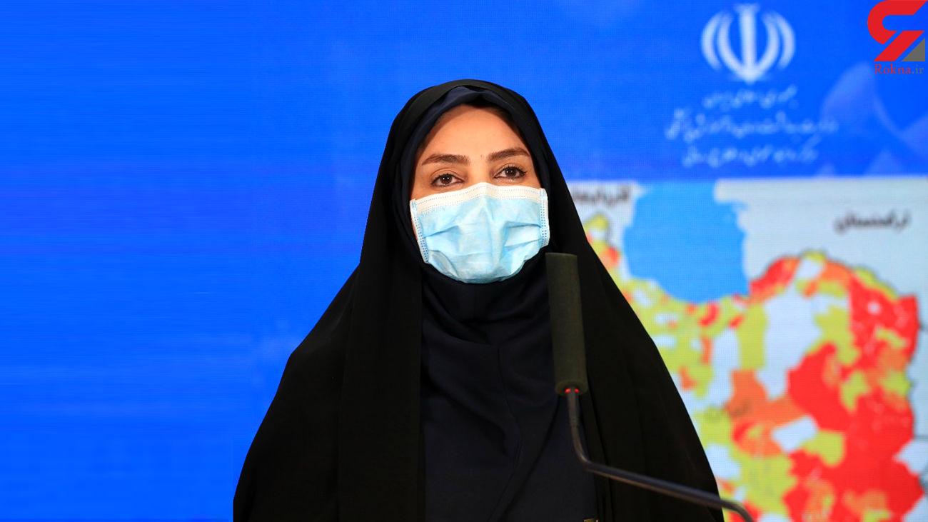 209 مبتلا به کرونا در 24 ساعت گذشته در ایران جانباختند / مجموع فوتی ها از مرز ۱۴ هزار نفر عبور کرد
