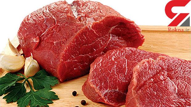 گوشت ارزان میشود