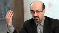 دردسر حکم تخلفی که برای میلیاردر معروف تهران صادر شد