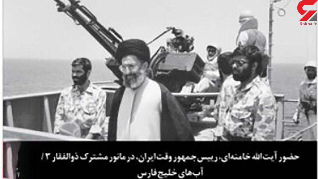 ببینید تصویر دیده نشده از رهبر معظم انقلاب در آب های خلیج فارس