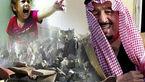 11 هزار کودک و زن یمنی در جنگ ائتلاف سعودی کشته و زخمی شدند