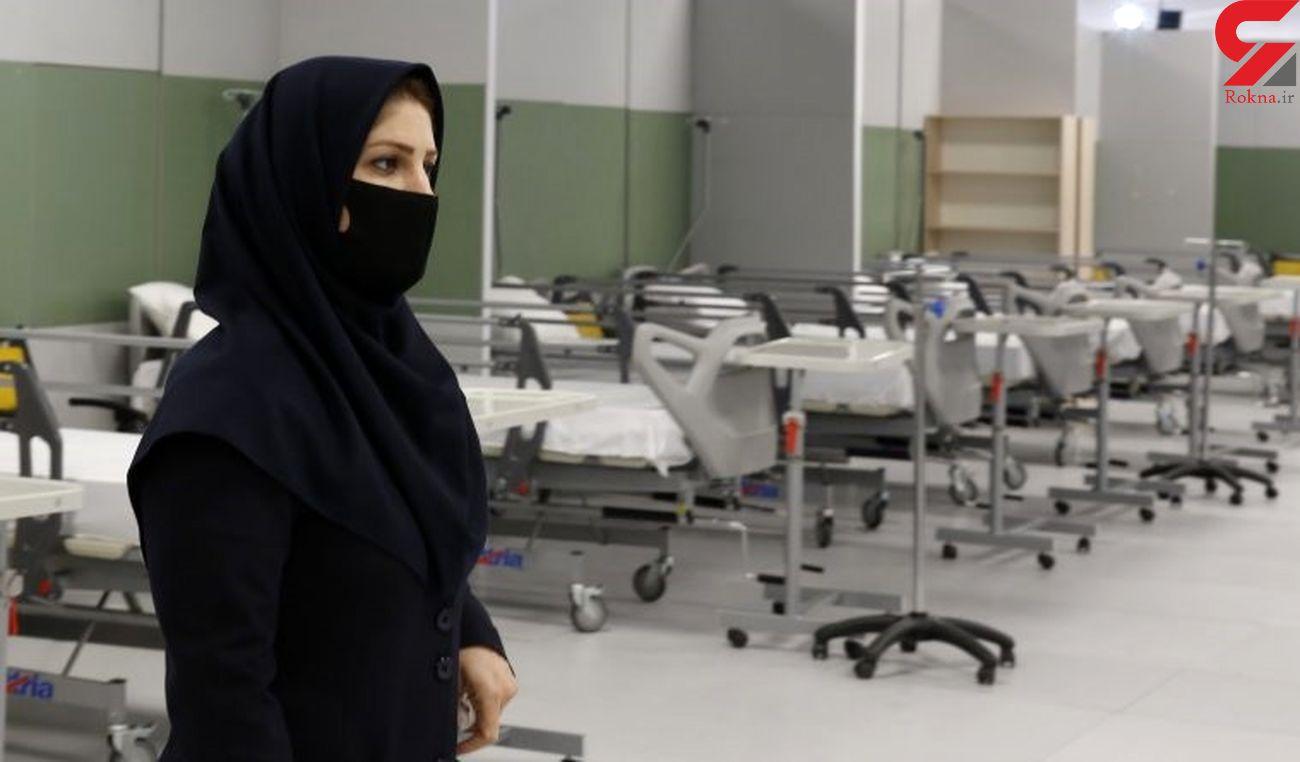 آمار کرونا در ایران تا امروز بیست و دوم مهرماه / کرونا جان 223 ایرانی دیگر را گرفت