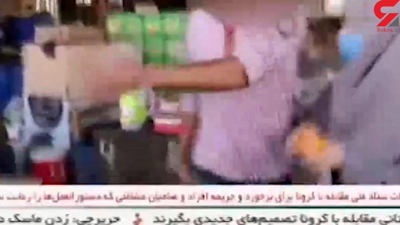حمله به خانم خبرنگار تلویزیون در بازار میوه و ترهبار!
