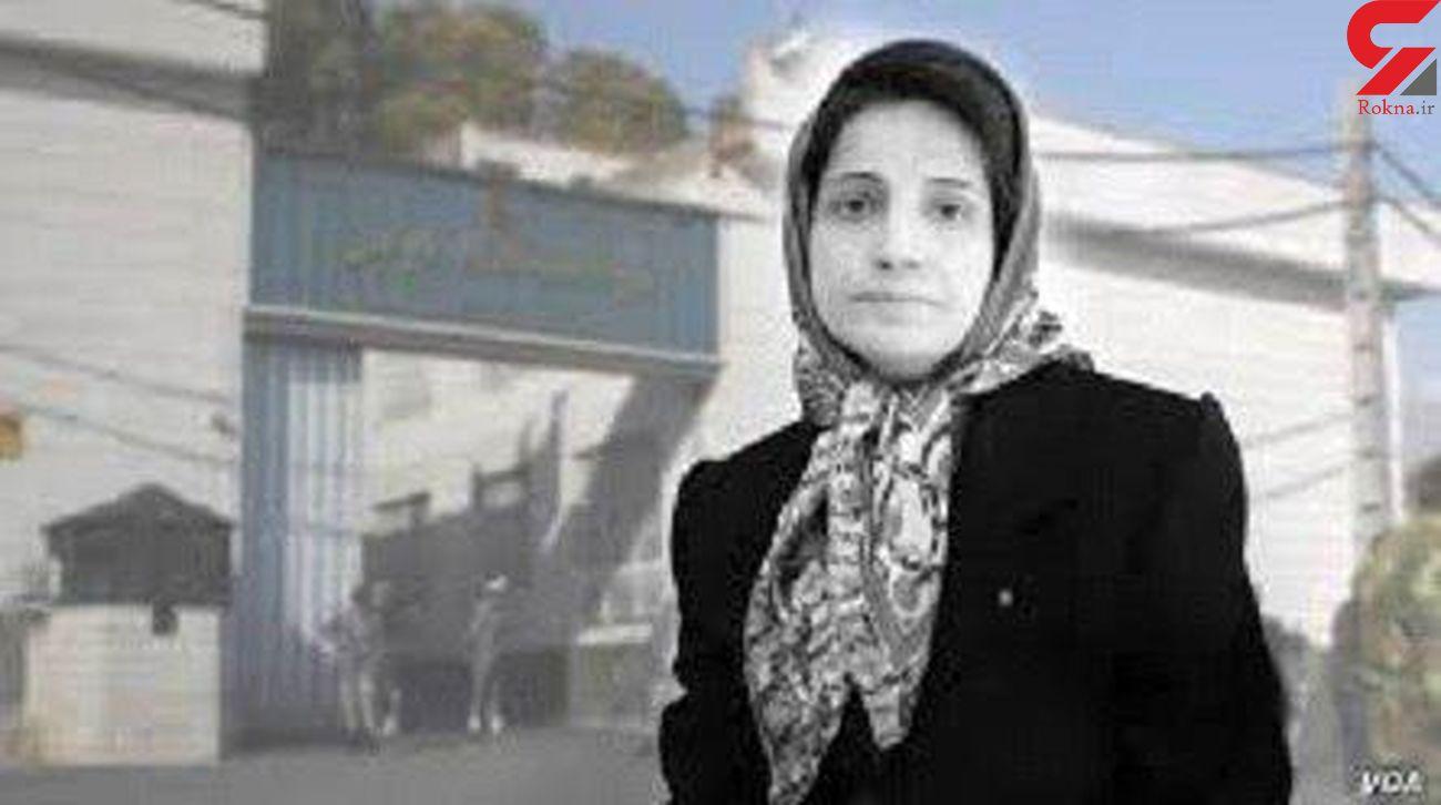 12 سال زندان نسرین ستوده قطعی شد
