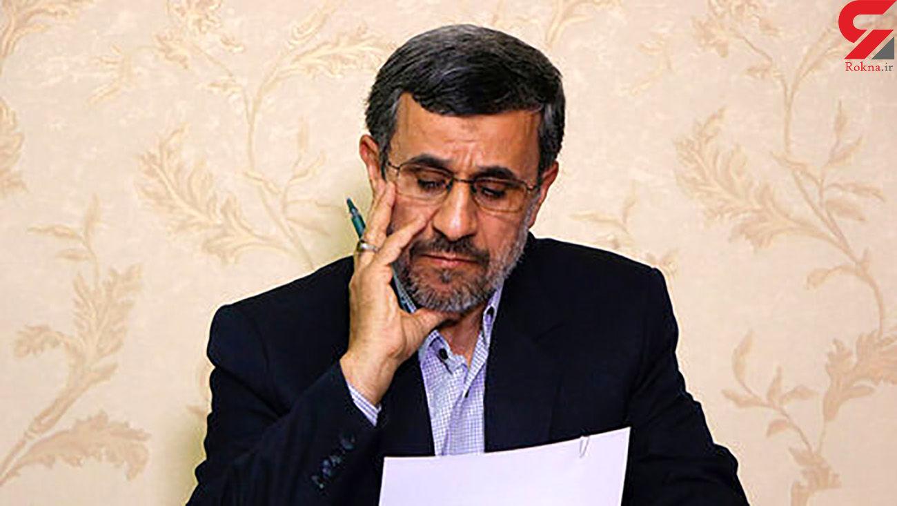 احمدی نژاد به آیت الله سیستانی و پاپ نامه نوشت + متن نامه ها