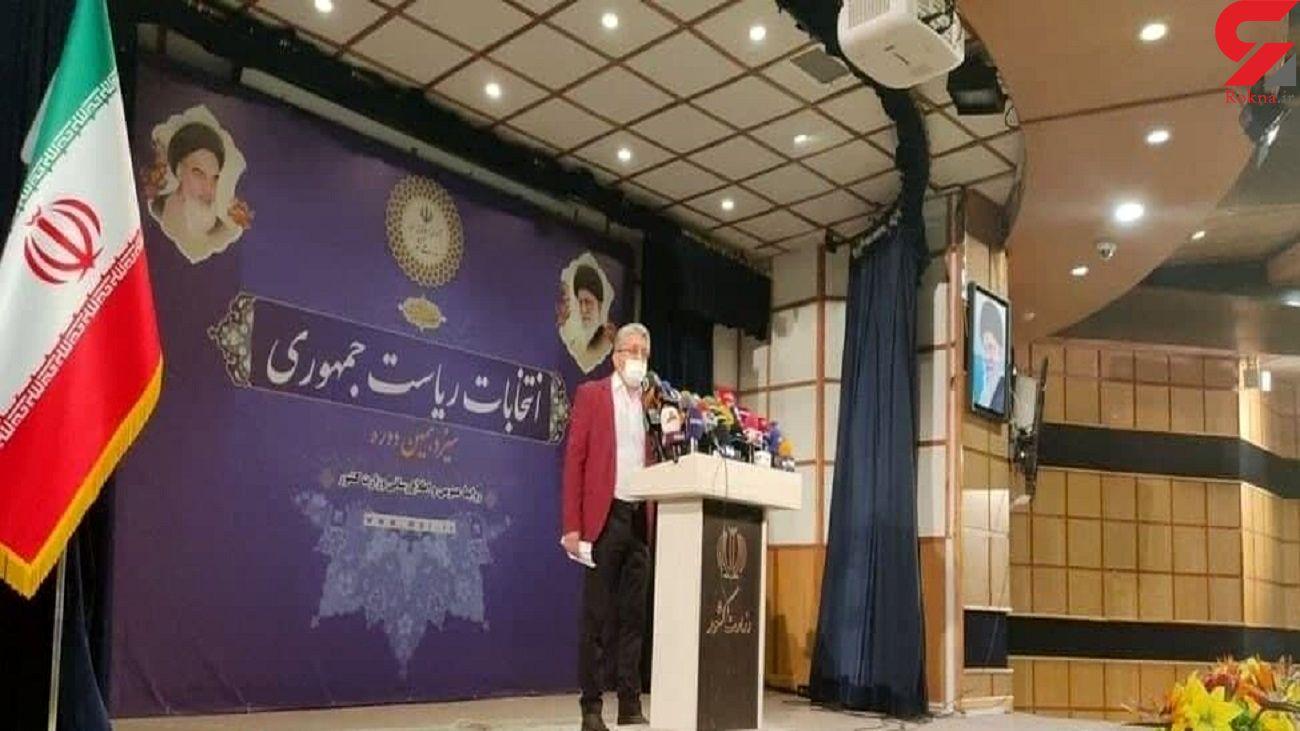 یک احمدی نژاد دیگر در انتخابات 1400 نامزد شد / از روسای جمهور قبلی استفاده می کنم