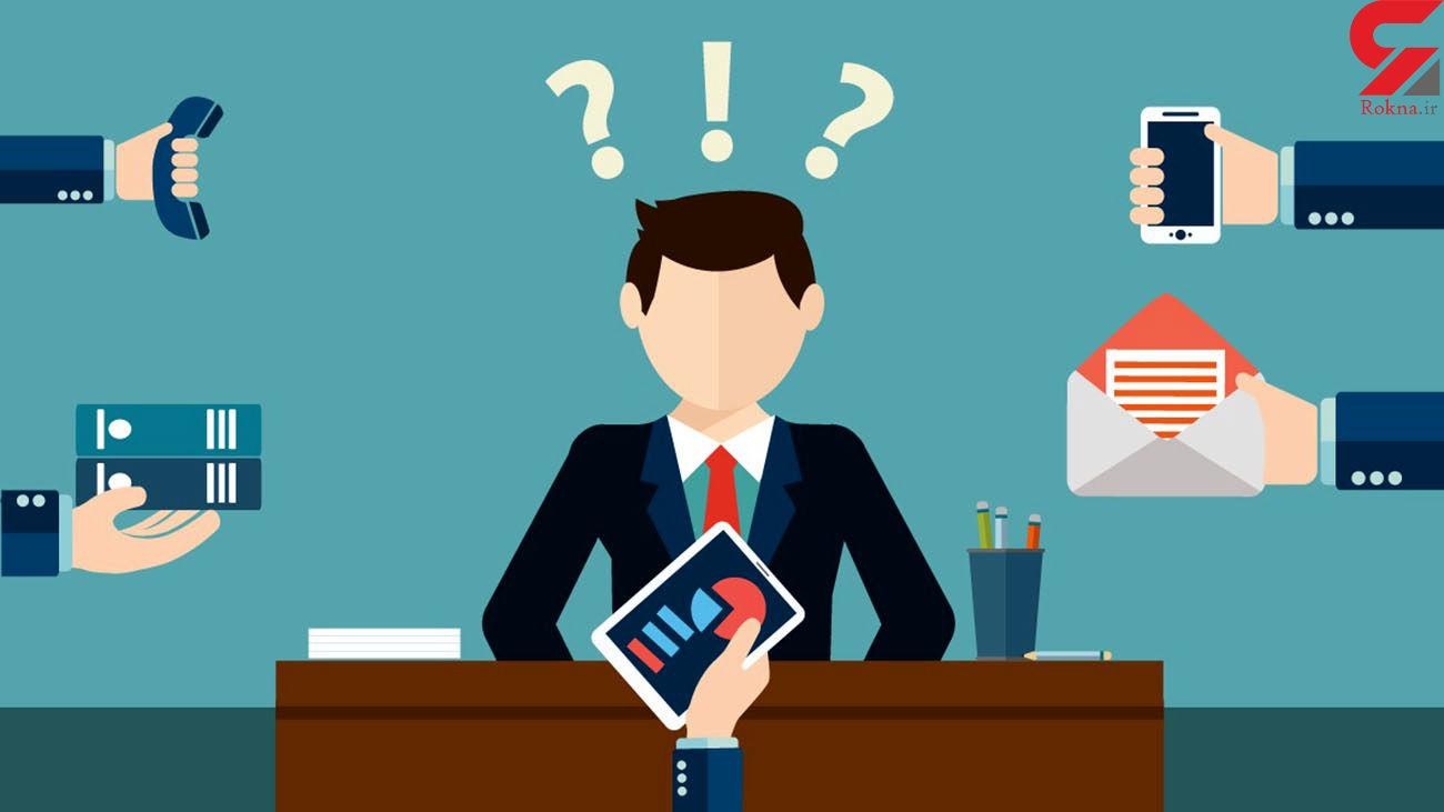 آیا انتقاد مستقیم از رئیس کار درستی است ؟