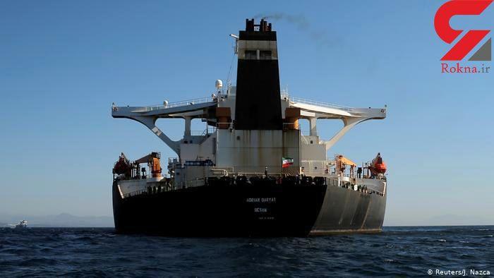 جبل طارق: ایران تعهدات خود درباره کشتی آدریاندریا را نقض نکرده است