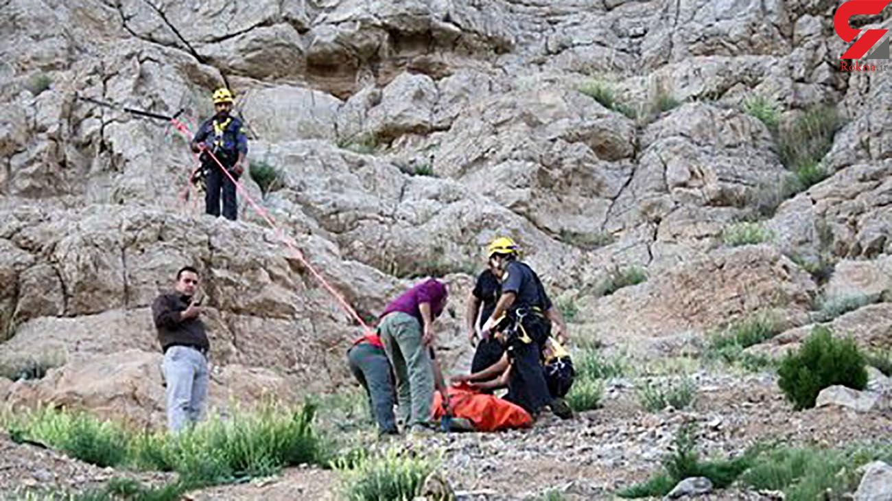 مرگ مرد 50 ساله شیرازی به دلیل سقوط از کوه