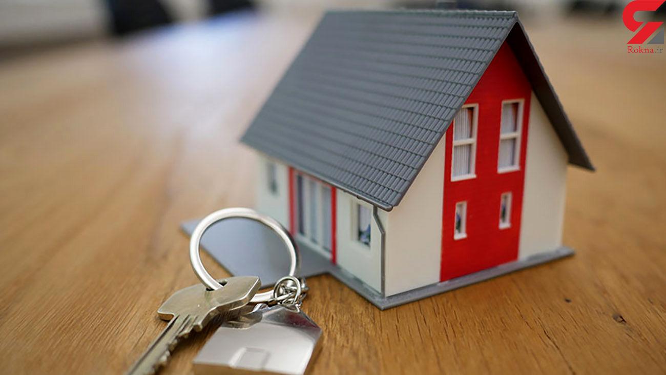 با یک میلیارد تومان کجا می توان خانه خرید ؟ + جدول