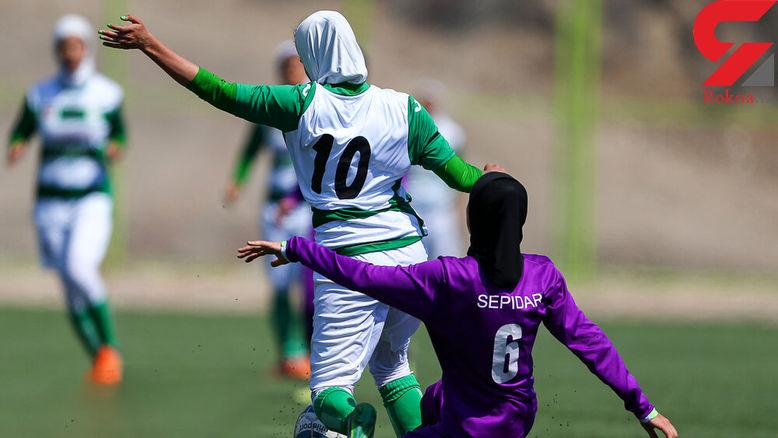 اتفاقی که فقط در لیگ فوتبال بانوان ایران میافتد!