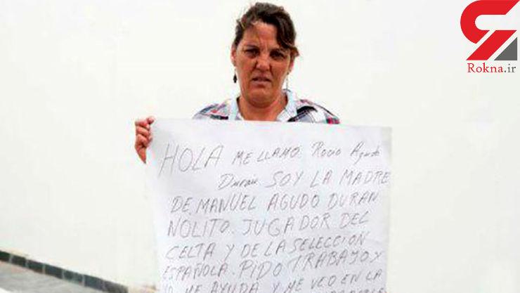 صدور کیفرخواستهای جدید برای متهمان حقوقهای نجومی