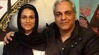 عکس دیده نشده از مهران مدیری و همسرش