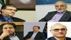 سه انتصاب و دو ابقا در وزارت بهداشت