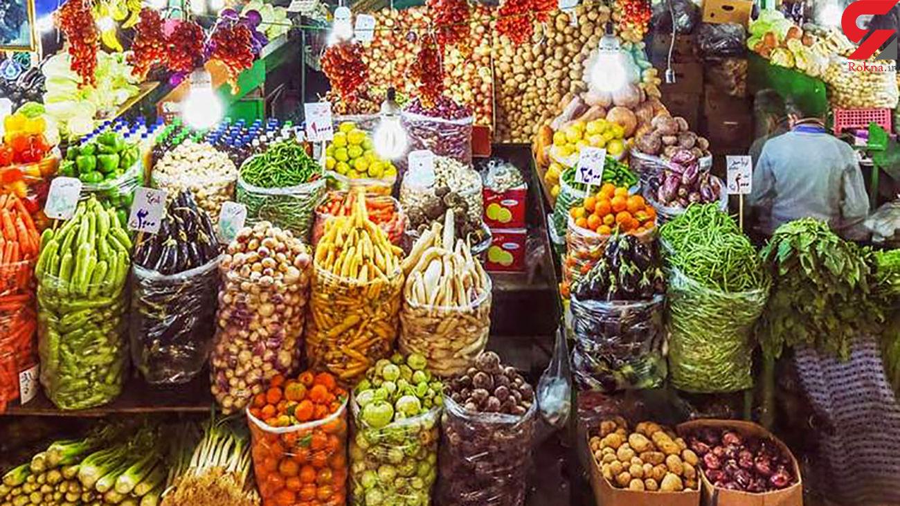 قیمت سبزی و صیفی جات در بازار امروز شنبه 15 شهریور 99 + جدول