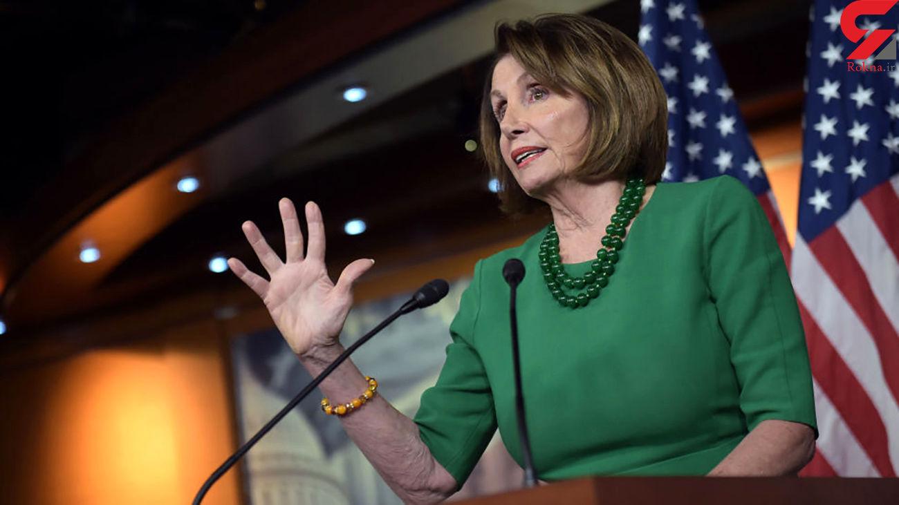 رئیس مجلس نمایندگان آمریکا: برای دولت جدید بایدن آماده می شویم