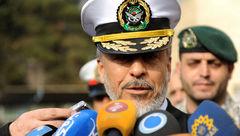آمریکا با حربه ایران هراسی 800 میلیارد دلار اسلحه فروخت