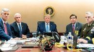 دونالد ترامپ در حال تماشای فیلم سینمایی کشتن ابوبکر البغدادی+ عکس