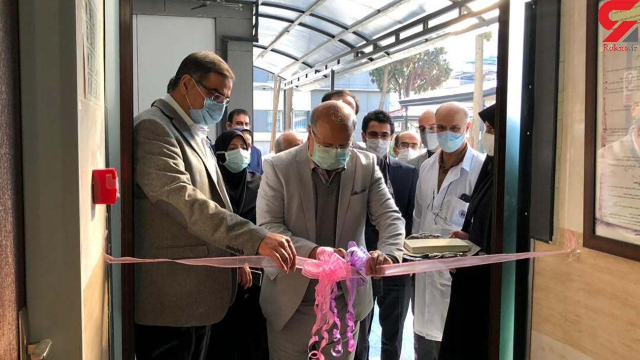 افتتاح مرکز آی سی یو و اورژانس بیمارستان 15 خرداد