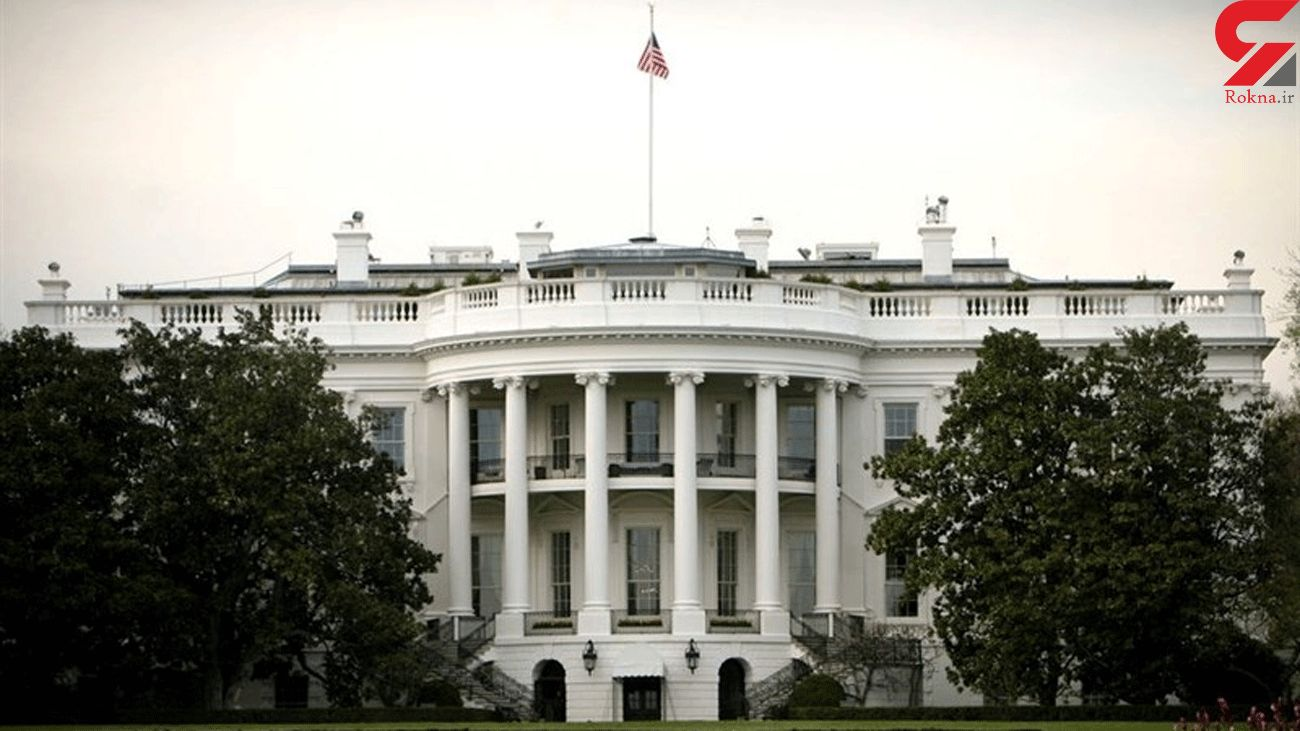 Fortress White House: Crews Will Begin Building 'Non-Scalable Fence' around Complex