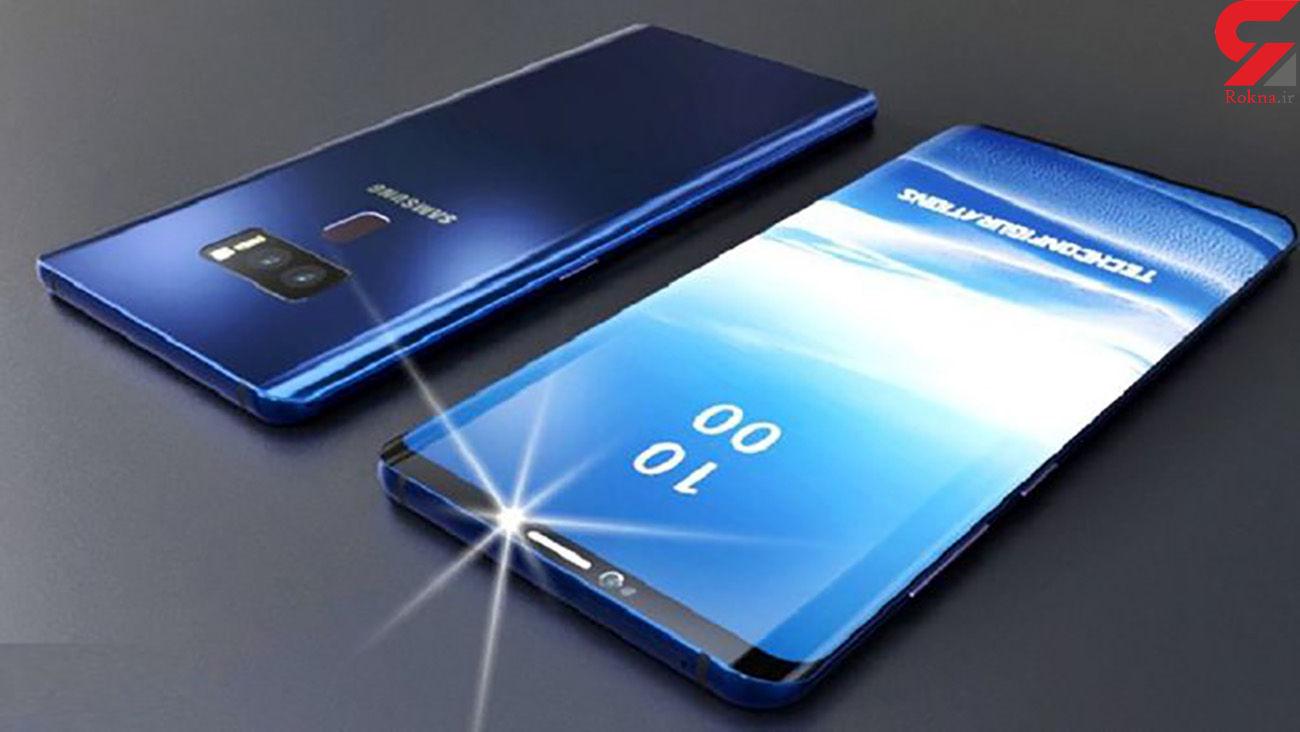 قیمت روز گوشی های سامسونگ در بازار موبایل امروز + جدول