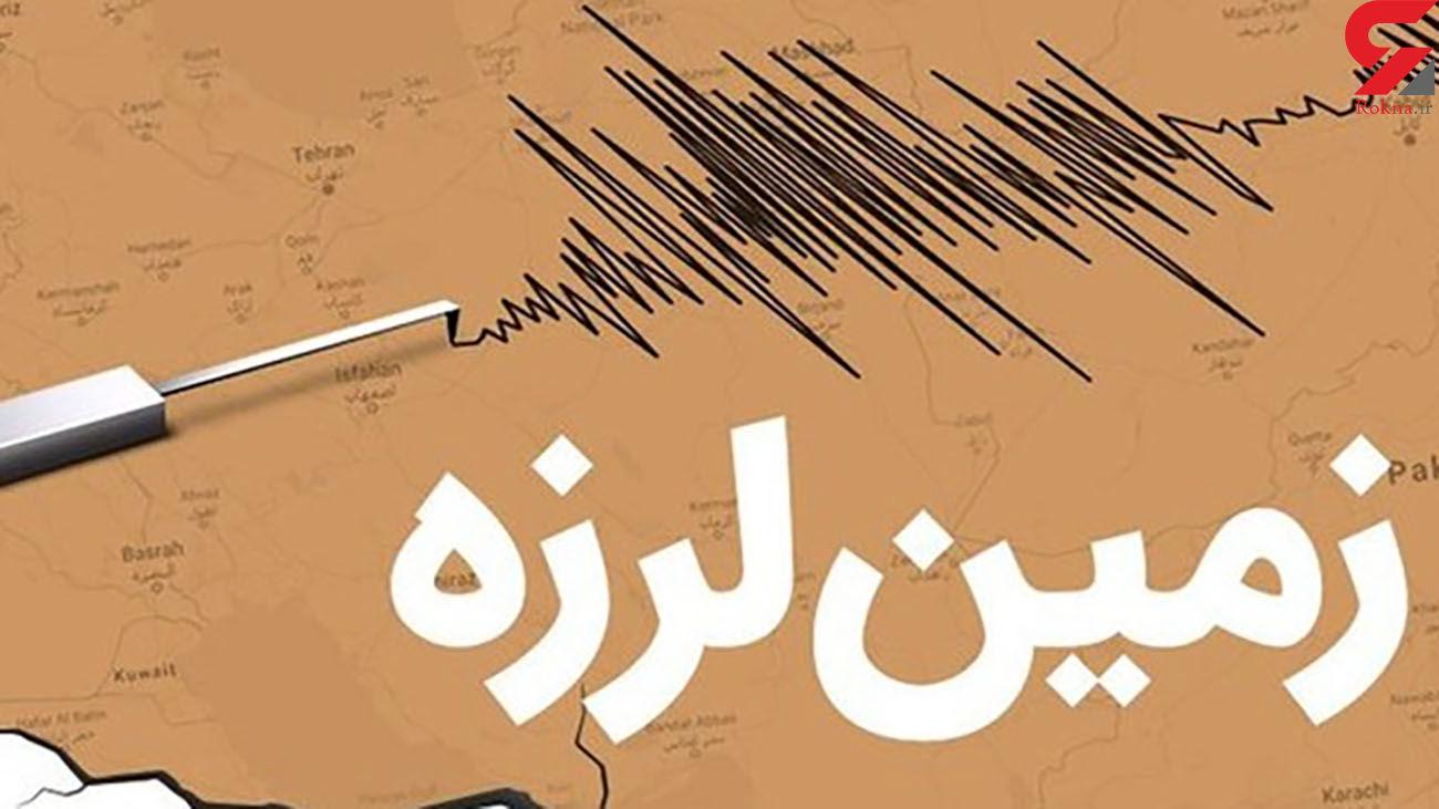 جزئیات زلزله بامدادی در شیراز