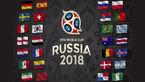 ساعت مراسم افتتاحیه جام جهانی مشخص شد