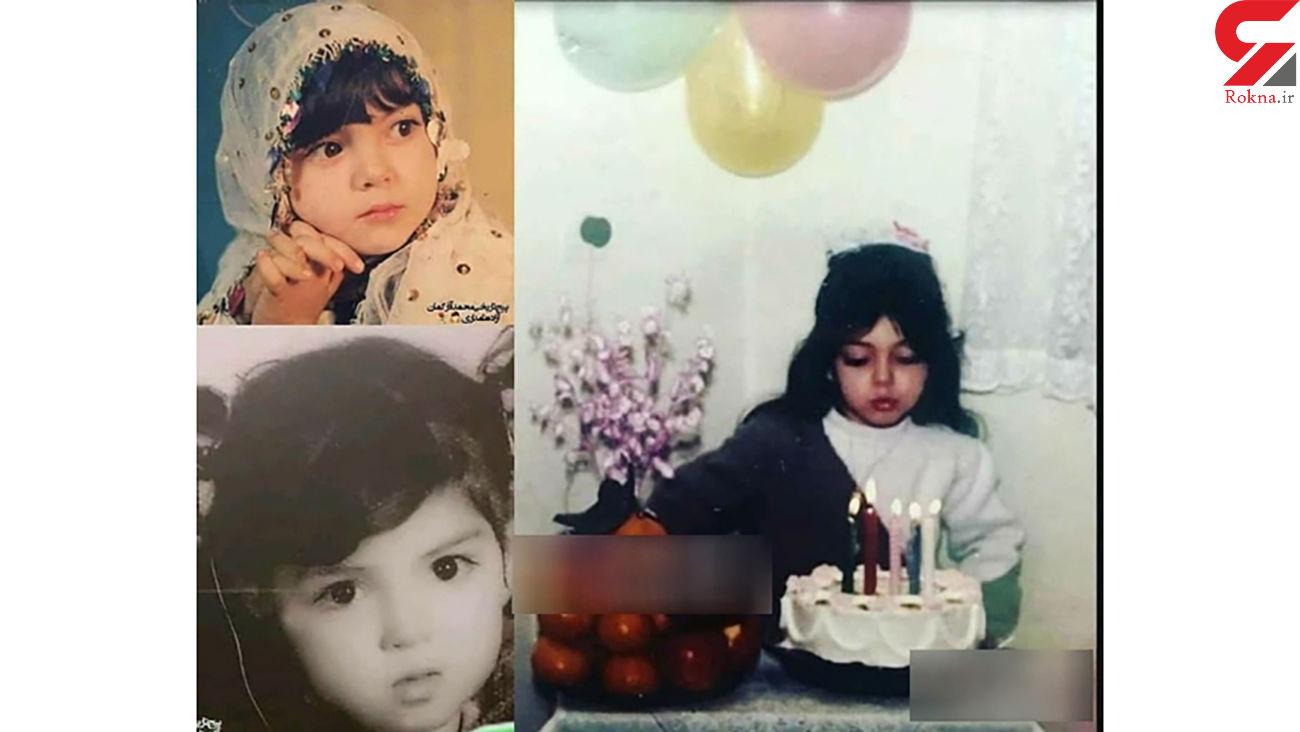 عکسهای دیده نشده از کودکی آزاده نامداری