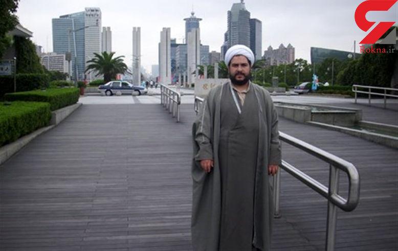 روحانی ایرانی که به آخوند چینی معروف است! + عکس