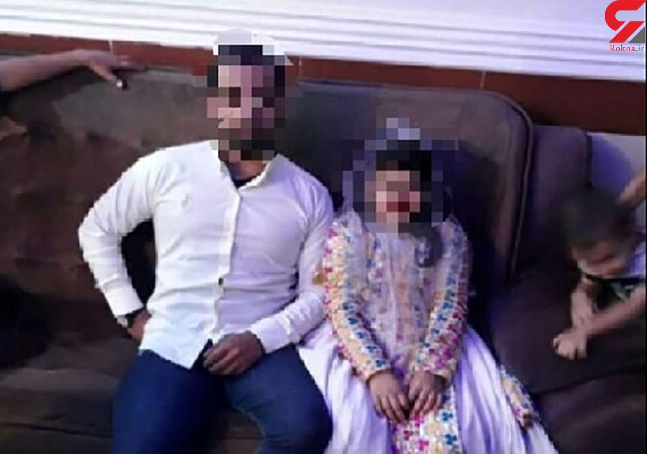عقد جنجالی دختر 9 ساله با پسر30ساله باطل شد / متهمان این پرونده احضار شدند + فیلم