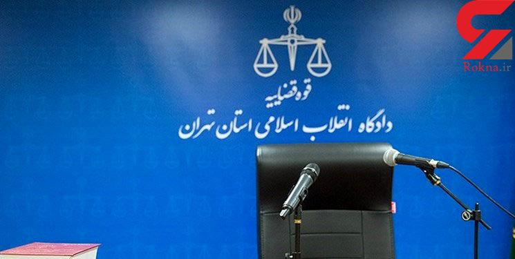 محاکمه وزیر سابق رفاه 72 ساعت بعد / پرونده ای که رسوایی بزرگ است